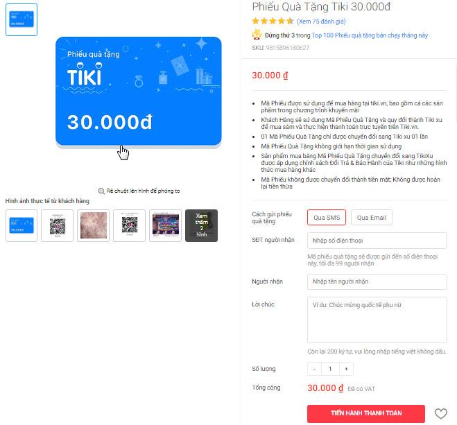 Nhập thông tin người nhận Phiếu quà tặng Tiki
