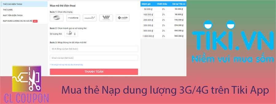 Mua thẻ Nạp dung lượng 3G/4G trên Tiki App